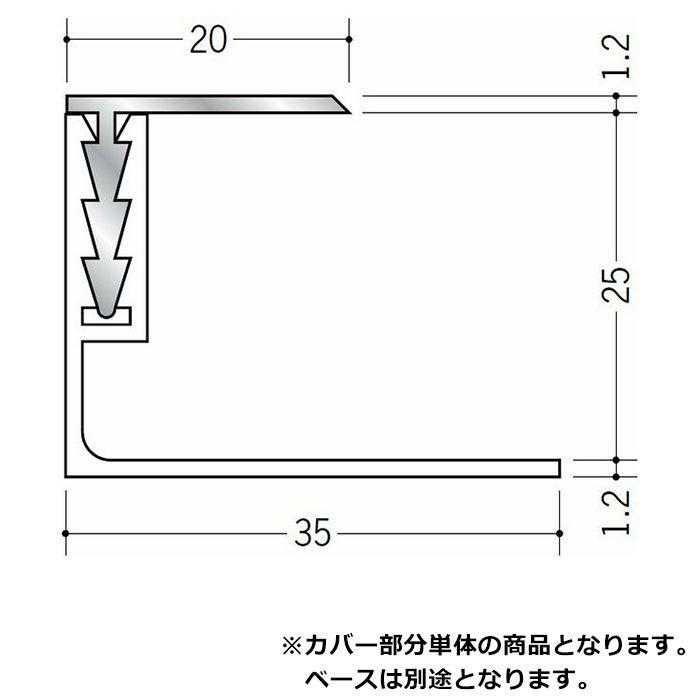 断熱材用ジョイナー コ型 アルミ ACF-3(カバー) シルバー 2.73m  51039