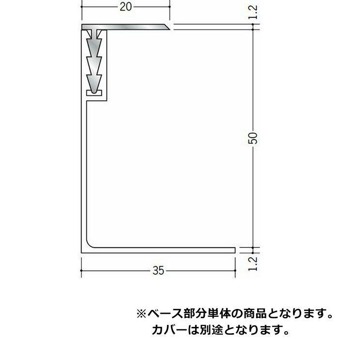 断熱材用ジョイナー コ型 ビニ-ルCF-2(ベース) ホワイト 1.82m  35084