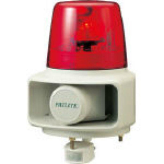 RTS100FR 電子音報知器 センサー付回転灯 赤