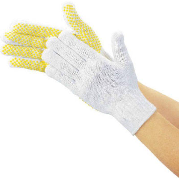 安全すべり止め手袋 厚手 フリーサイズ JT39 1235117
