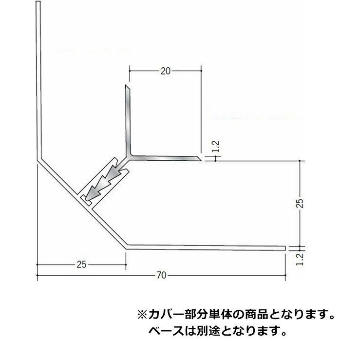 断熱材用ジョイナー 入隅 ビニ-ルPIF-1(ベース) ホワイト 1.82m  35091-1