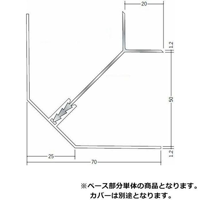 断熱材用ジョイナー 入隅 アルミ AMF-25(カバー) シルバー 2.73m  51137