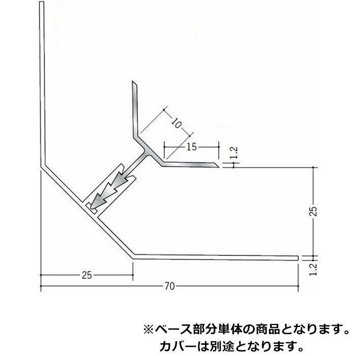 断熱材用ジョイナー 入隅 アルミ AIF-3(カバー) シルバー 2.73m  51048