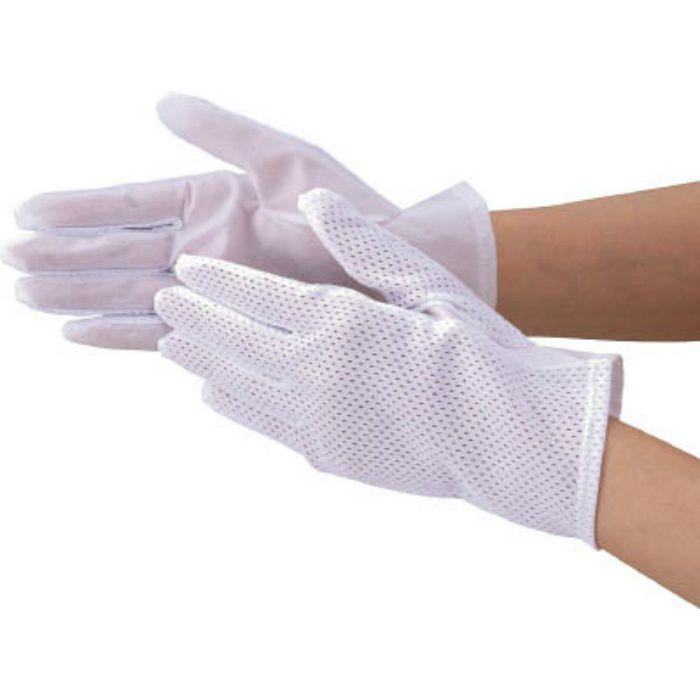 組立検査用低発塵メッシュ手袋 LL DPM128LL 4834623