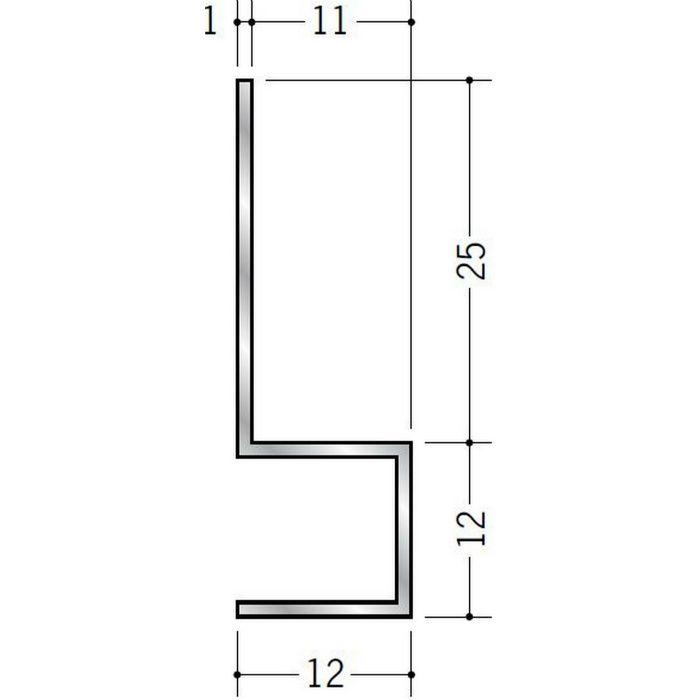腰壁見切 アルミ AZ-11 シルバー 3m  51041