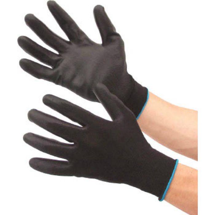 作業用手袋ウレタン背抜き Mサイズ MHG200M
