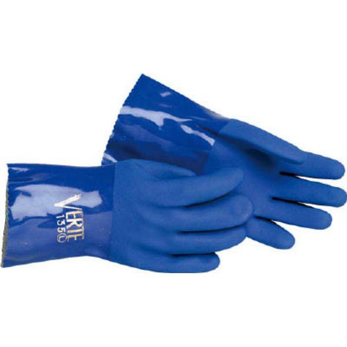 塩化ビニール製手袋 10双入 Lサイズ VERTE135L