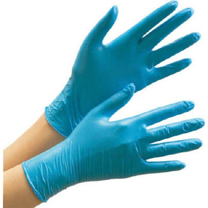ニトリル使い捨て手袋 薄手 粉なし 100枚入 青 LL VERTE772LL