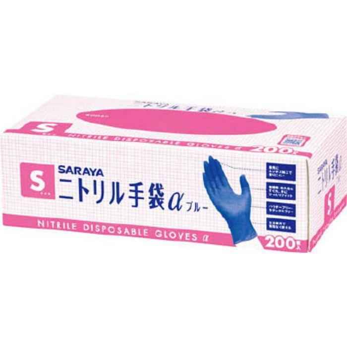 ニトリル手袋α200枚入ブルー S 50997