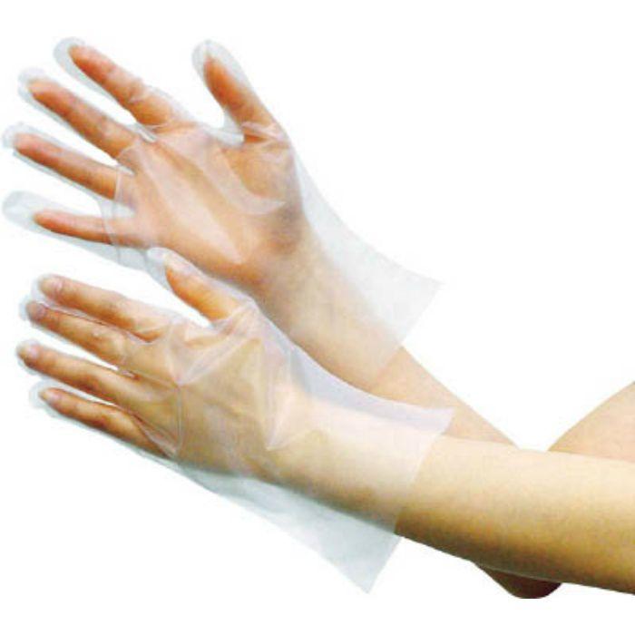 ポリエチレン使い捨て手袋 厚手 外エンボス 200枚入 L VERTE565NL
