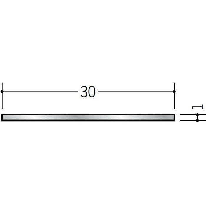 平角(フラットバー) アルミ 平角1×30 シルバー 2m  58028
