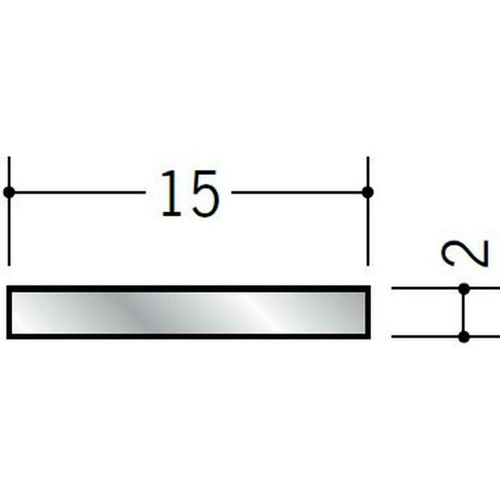 平角(フラットバー) アルミ 平角2×15 シルバー 2m(-3mm、+5mm)  58018