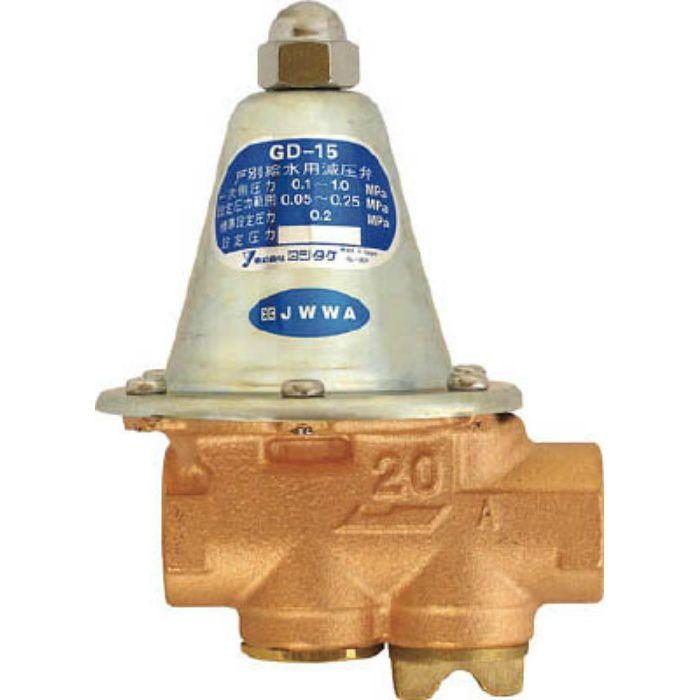 GD1520A 戸別給水用減圧弁 20A