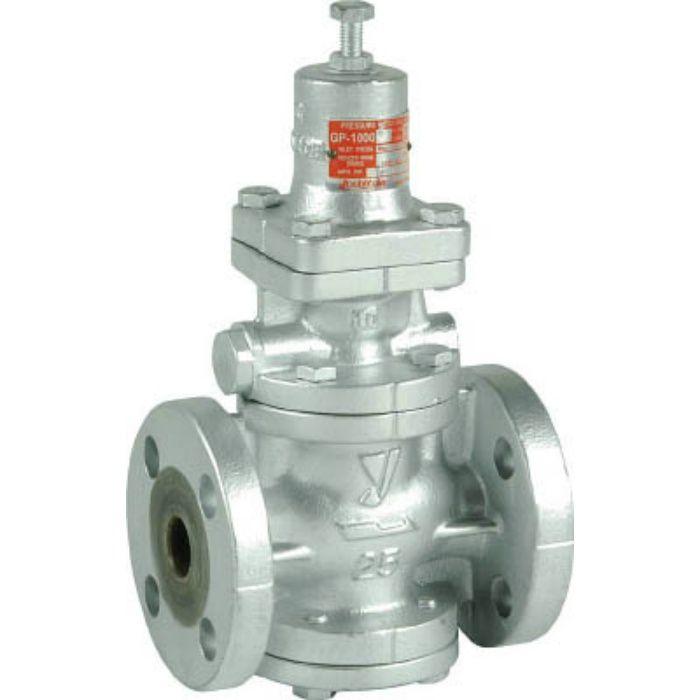 GP100050A 蒸気用減圧弁 50A