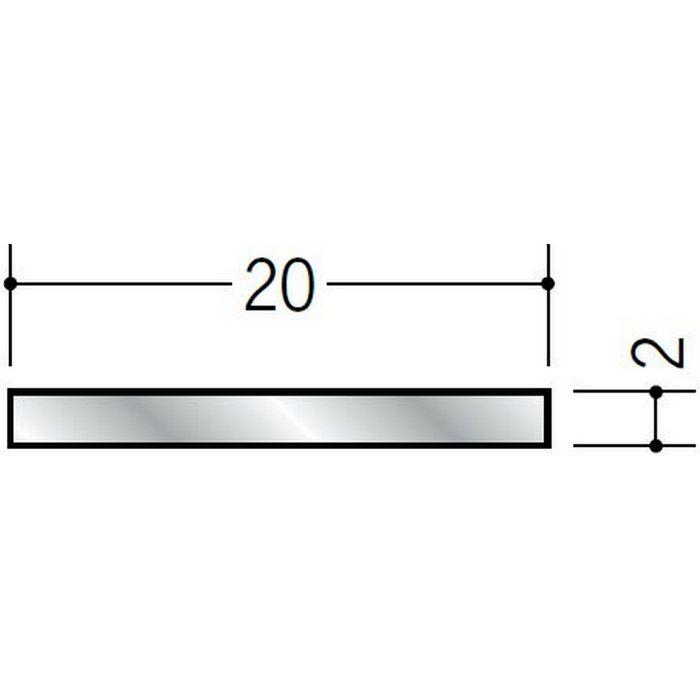平角(フラットバー) アルミ 平角2×20 シルバー 2m(-3mm、+5mm)  58019