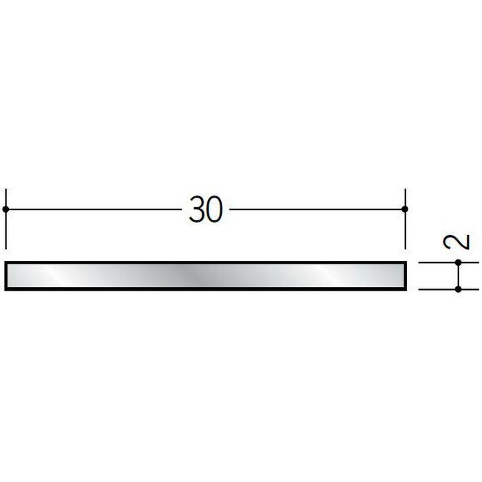 平角(フラットバー) アルミ 平角2×30 シルバー 2m(-3mm、+5mm)  58027