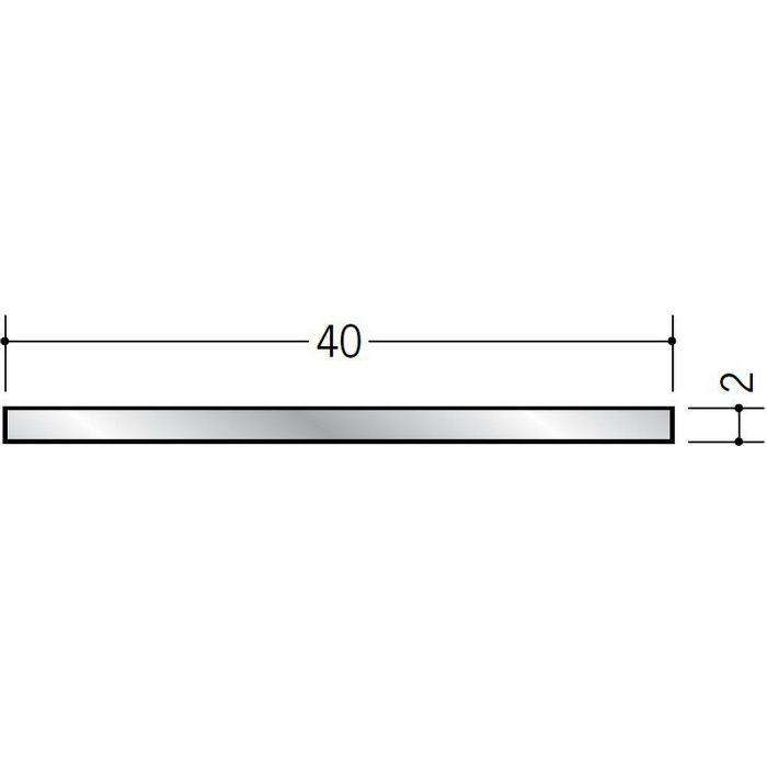 平角(フラットバー) アルミ 平角2×40 シルバー 2m(-3mm、+5mm)  56282