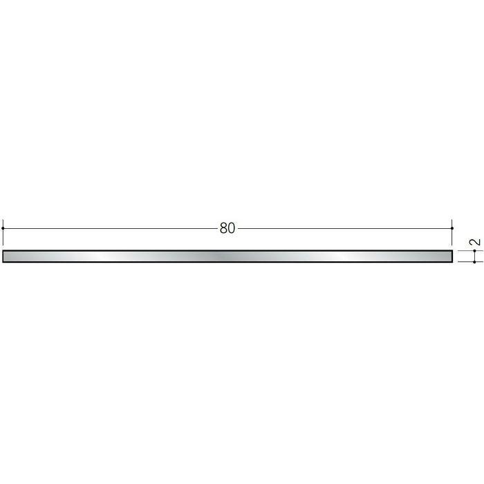 平角(フラットバー) アルミ 平角2×80 シルバー 2m  58032
