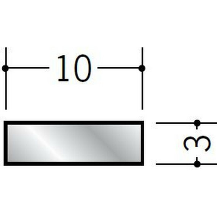 平角(フラットバー) アルミ 平角3×10 シルバー 2m(-3mm、+5mm)  58013