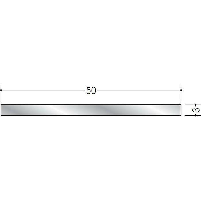 平角(フラットバー) アルミ 平角3×50 シルバー 2m(-3mm、+5mm)  56284