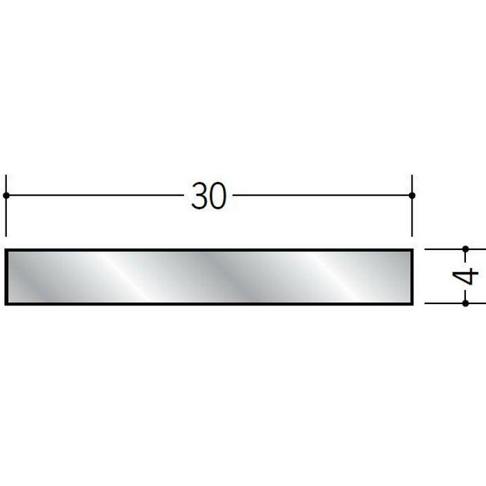 平角(フラットバー) アルミ 平角4×30 シルバー 2m(-3mm、+5mm)  58024