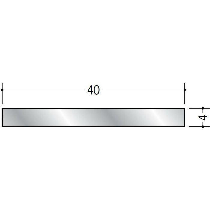 平角(フラットバー) アルミ 平角4×40 シルバー 2m(-3mm、+5mm)  56290