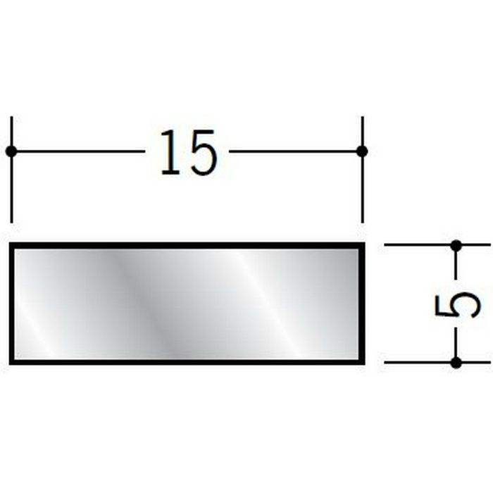 平角(フラットバー) アルミ 平角5×15 シルバー 2m(-3mm、+5mm)  56292