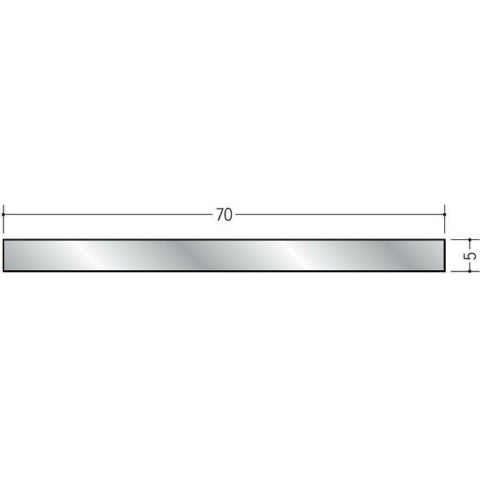 平角(フラットバー) アルミ 平角5×70 シルバー 2m(-3mm、+5mm)  56298