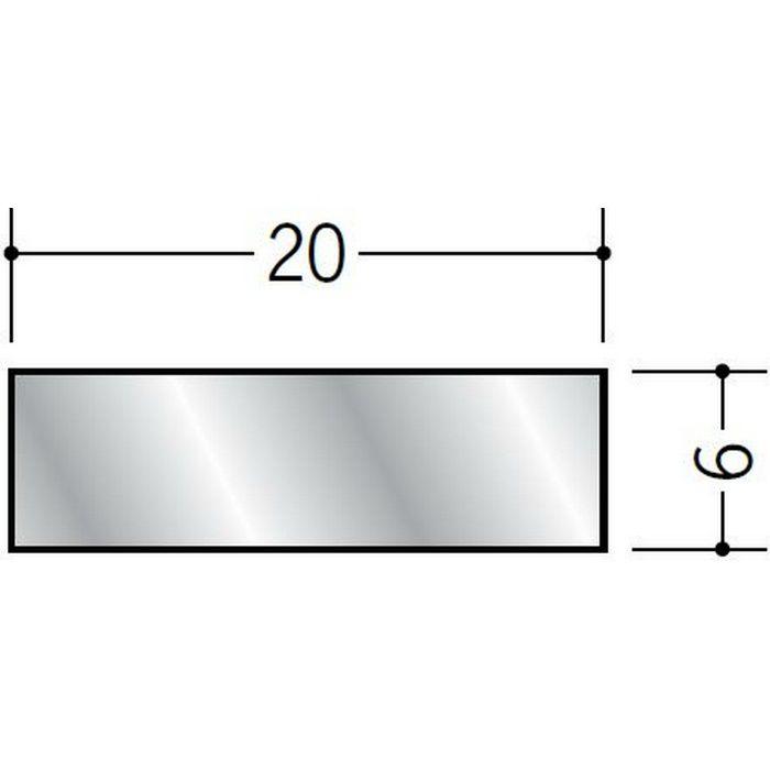 平角(フラットバー) アルミ 平角6×20 シルバー 2m(-3mm、+5mm)  56300