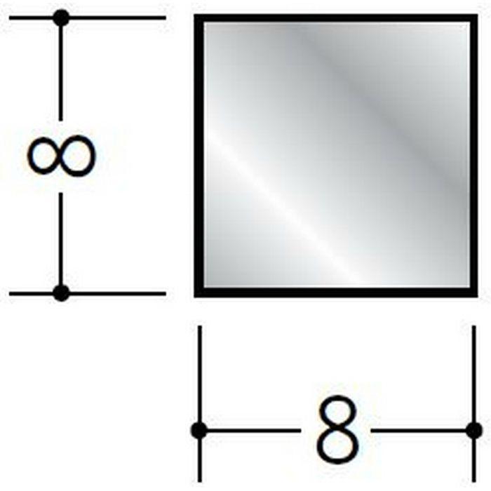 角棒 アルミ 角棒8×8 シルバー 2m(-3mm、+5mm)  56306