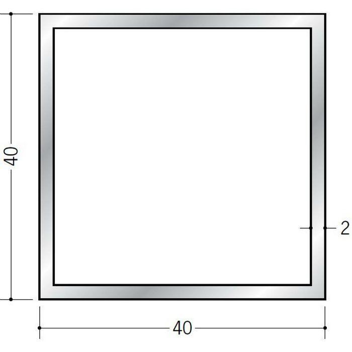 角パイプ アルミ 角パイプ2×40×40 シルバー 2.5m(-3mm、+5mm)  56319