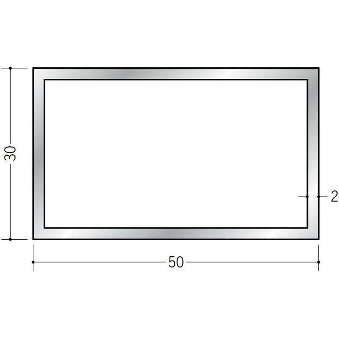 角パイプ アルミ 角パイプ2×30×50 シルバー 2.5m(-3mm、+5mm)  56333
