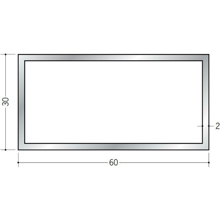 角パイプ アルミ 角パイプ2×30×60 シルバー 2.5m(-3mm、+5mm)  56334