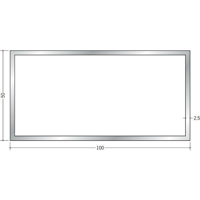 角パイプ アルミ 角パイプ2.5×50×100 シルバー 2.5m(-3mm、+5mm)  56338