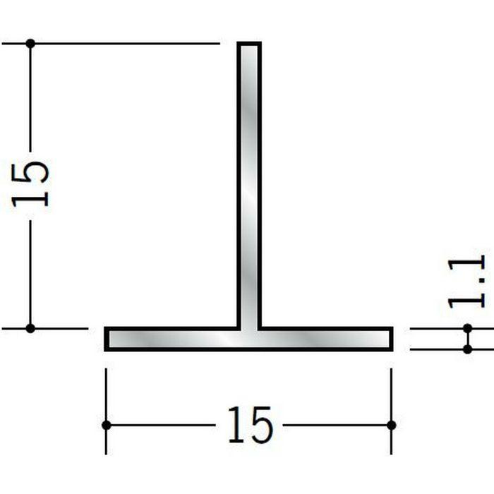 Tバー アルミ Tバ-15×15 シルバー 3m  53046