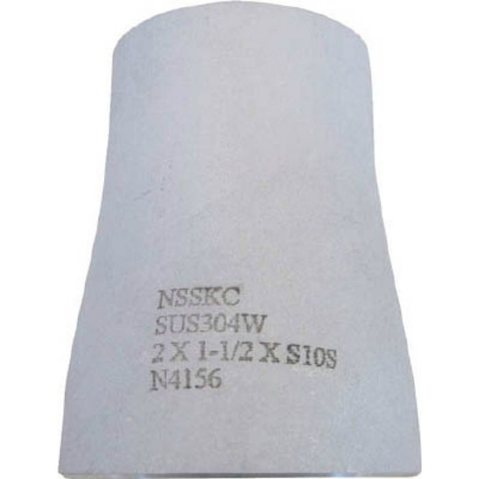 住金 ステンレス鋼板製レジューサー SRC10S20A15A