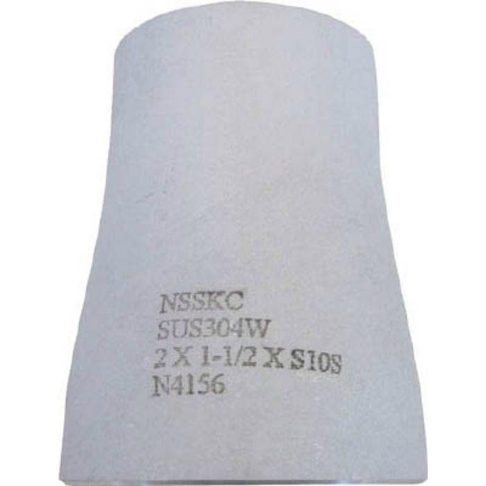 住金 ステンレス鋼板製レジューサー SRC10S80A65A