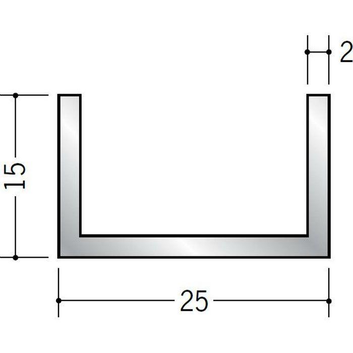 チャンネル アルミ チャンネル2×25×15 シルバー 2m(-3mm、+5mm)  56343