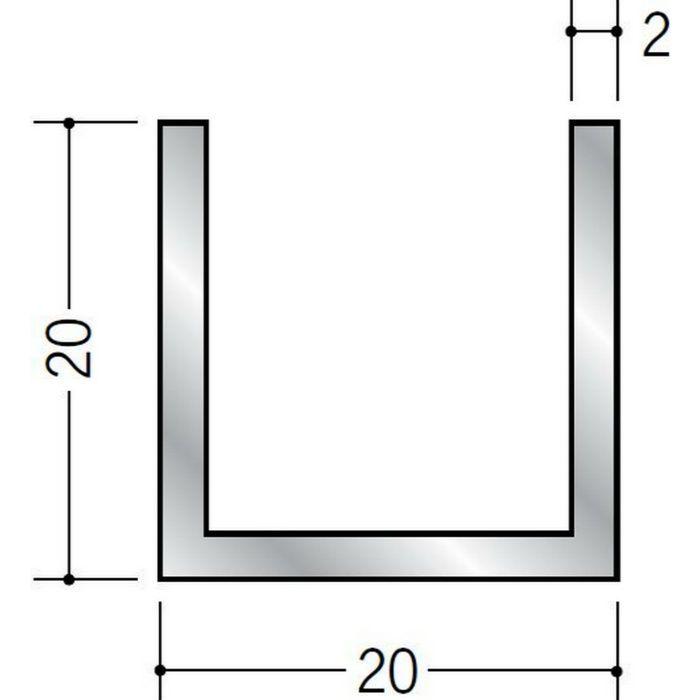 チャンネル アルミ チャンネル2×20×20 シルバー 2m(-3mm、+5mm)  58086