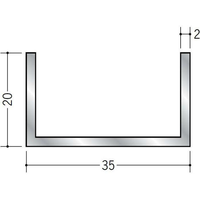 チャンネル アルミ チャンネル2×35×20 シルバー 2m  58085