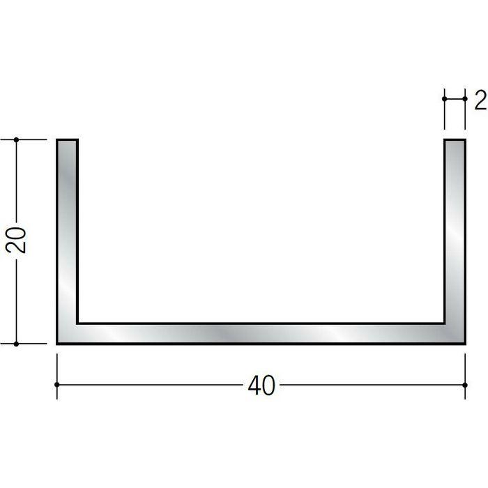 チャンネル アルミ チャンネル2×40×20 シルバー 2m(-3mm、+5mm)  56344