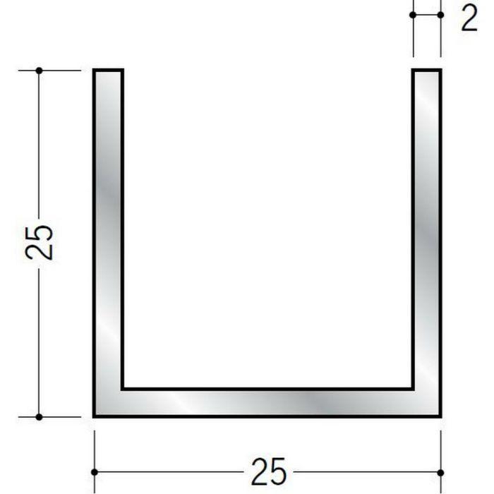 チャンネル アルミ チャンネル2×25×25 シルバー 2m(-3mm、+5mm)  58084