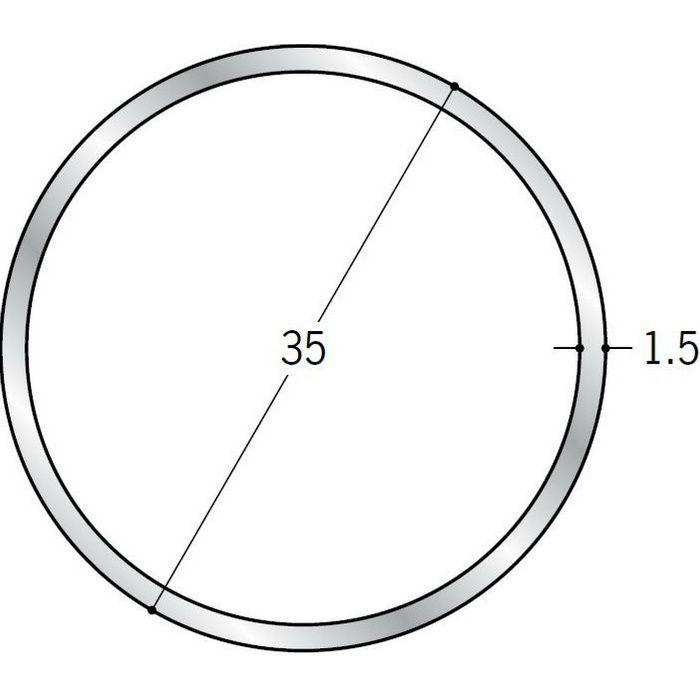 丸パイプ アルミ 丸パイプ35×1.5 シルバー 1.82m  56357