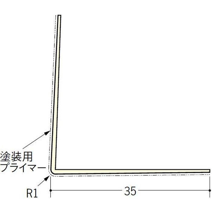 ペンキ・クロス下地材 出隅 ビニール L型コーナー35プライマー付 ミルキー 2.5m  01228-1