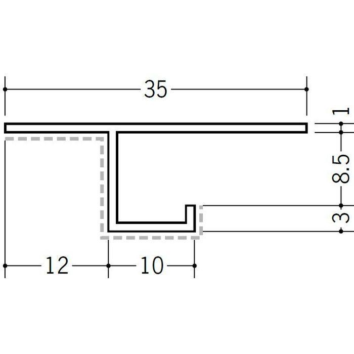 アクリルペイント見切縁 アルミ CS-8APカラー カスタムブラック 3m  29069-2