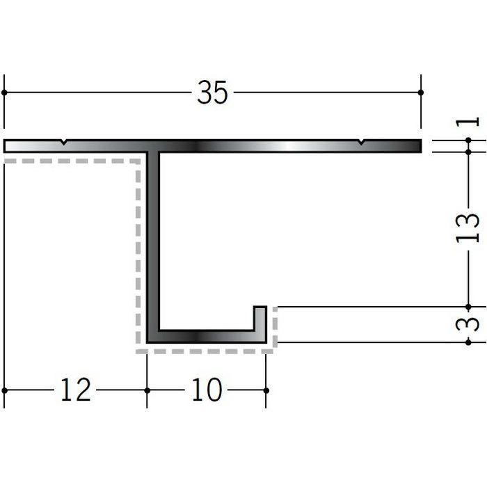 アクリルペイント見切縁 アルミ CS-13APカラー バニラホワイト 3m  29075-1