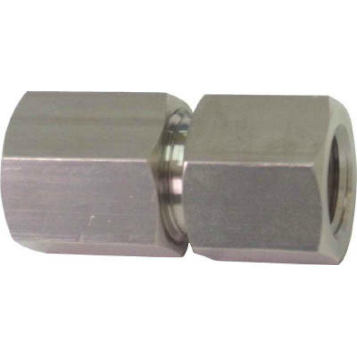 TS164 高圧継手(メス×メス 袋ナットタイプ) TS164