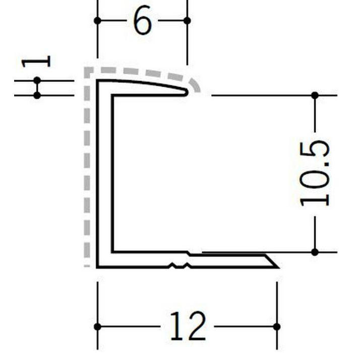 アクリルペイントジョイナー コ型 アルミ 10CA カラー カスタムブラック 2.73m  54206-2