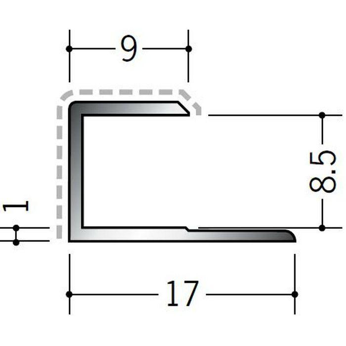 アクリルペイントジョイナー コ型 アルミ 8.5CS カラー カスタムブラック 2.73m  54234-2