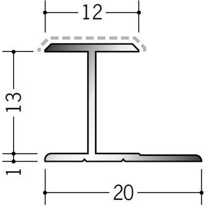 アクリルペイントジョイナー H型 アルミ 12.5HS カラー カスタムブラック 2.73m  54246-2